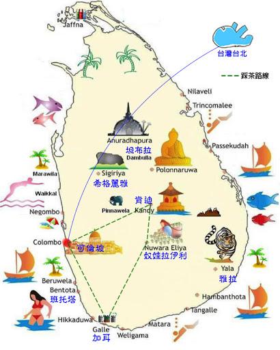茶香尋訪 斯里蘭卡8日 – 自然旅遊