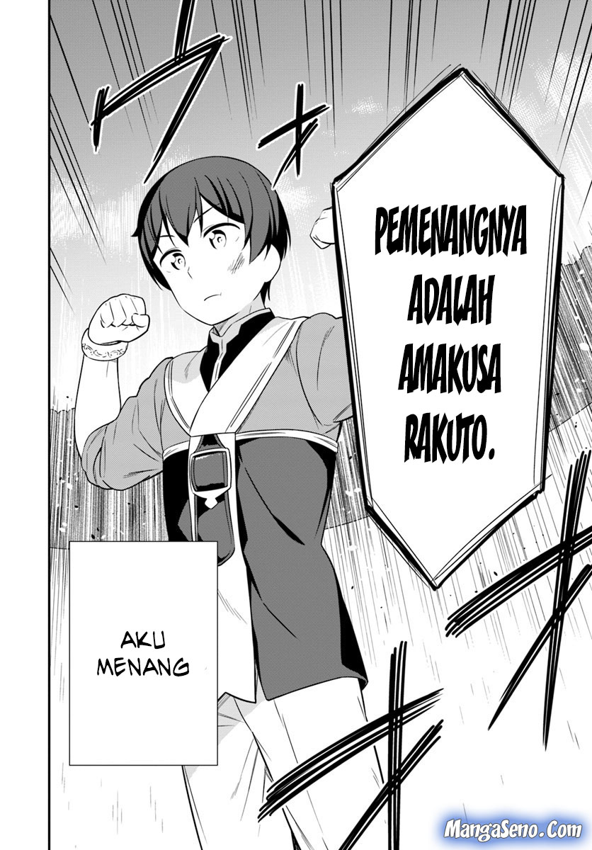 Butsuri-san de Musou shitetara Motemote ni Narimashita: Chapter 23 - Page 10