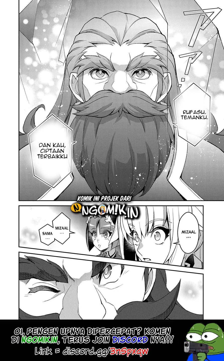 Yasei no Last Boss ga Arawareta: Chapter 26.2 - Page 2