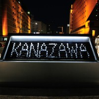 Kanazawa: Kenroku-en, marketin vilskettä ja muhkeita muureja