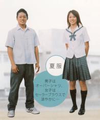 三重県立津商業高等学校の女子の制服1