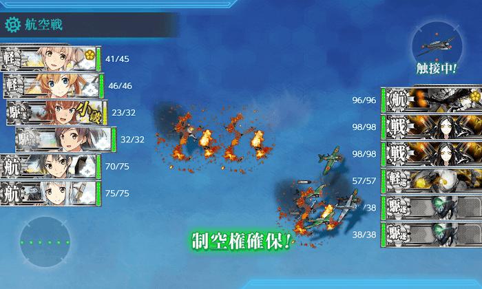 艦これ_2期_3-4_09.png
