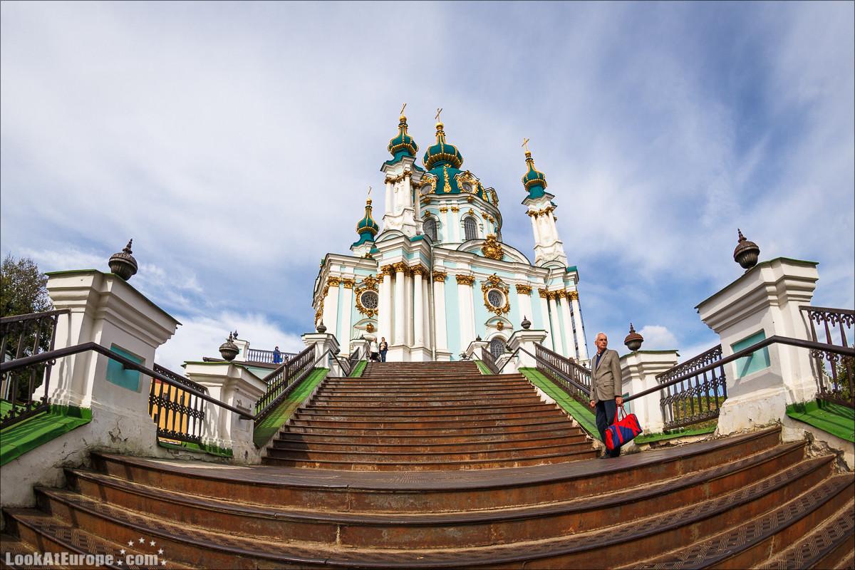 Андреевский спуск, церковь и Замковая гора