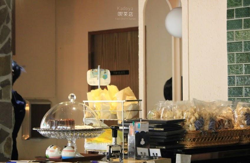 台南東區咖啡館,Kadoya喫茶店-9