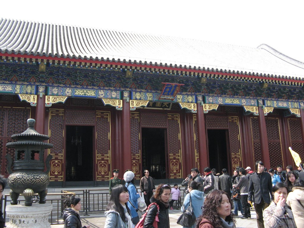 4060The Summer Palace