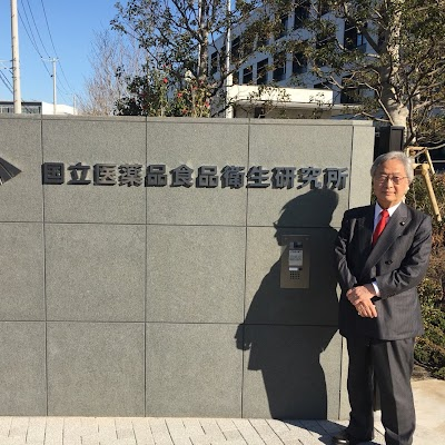 国立医薬品食品衛生研究所 開所式-01.jpg