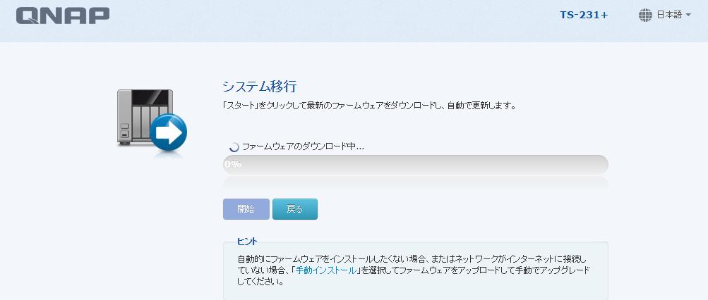 スクリーンショット_2016-10-01_15_17_45.png