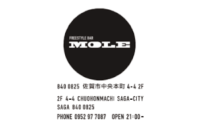 025 FREESTYLE BAR MOLE 様.png