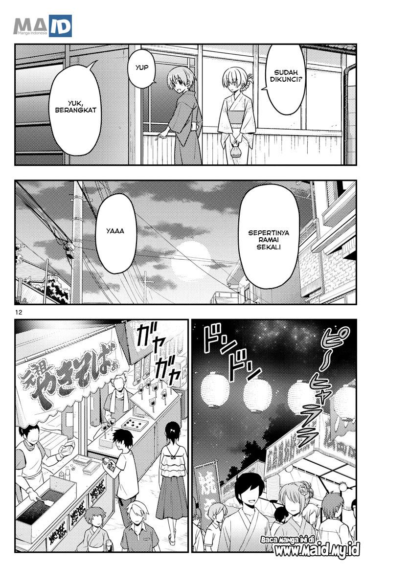 Tonikaku Kawaii: Chapter 80 - Page 14