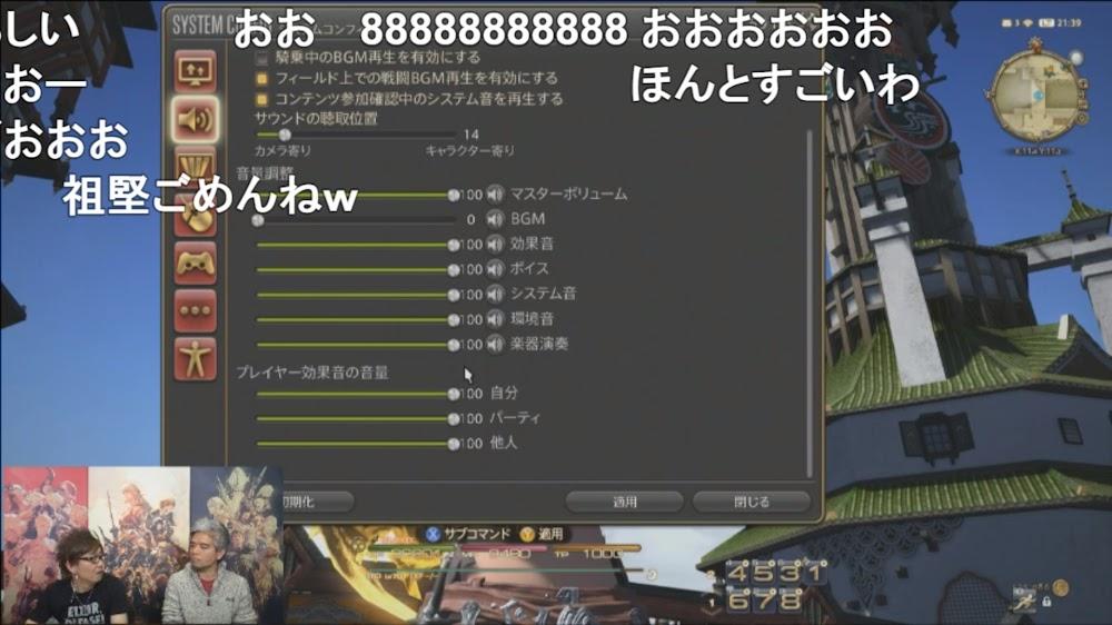 GW-42590.jpg