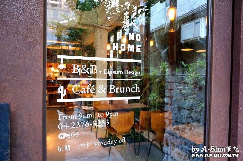 Ino Home cafe6