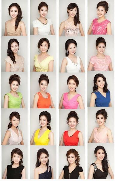 ประกวด สาวเกาหลี - Miss Korea 2013