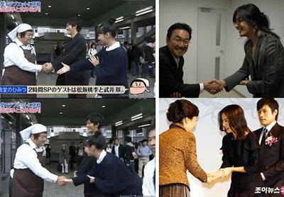 武井咲の韓国式握手その5