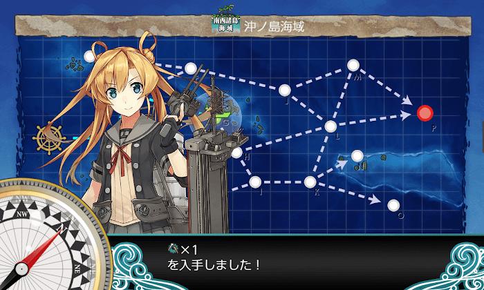 艦これ_2期_2-4_004.png