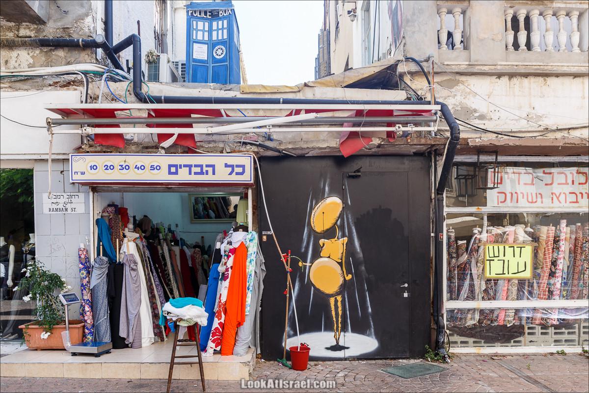 Граффити Тель-Авива   Tel-Aviv streetart   LookAtIsrael.com - Фото путешествия по Израилю