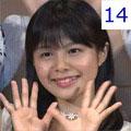 7位「14番」