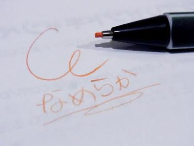 sya-penn_003.jpg