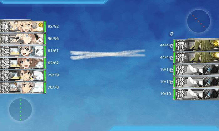 艦これ_2期_4-5_006.png