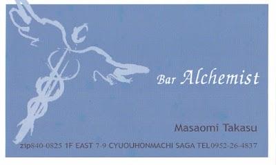Bar Alchemist.jpg
