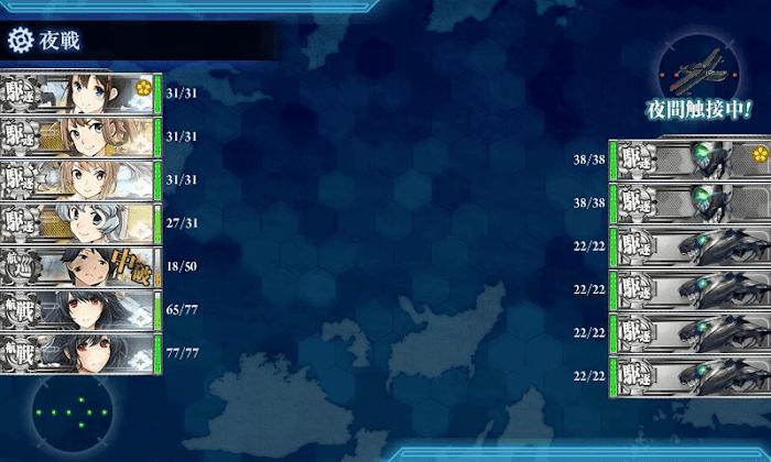 艦これ_2017年_秋イベ_E4_2_10.png