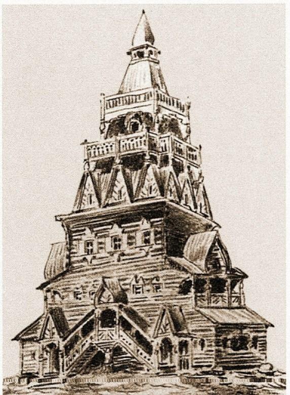славянская архитектура