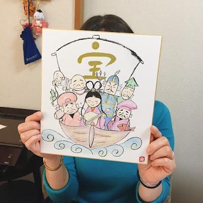 七福神8563.JPG