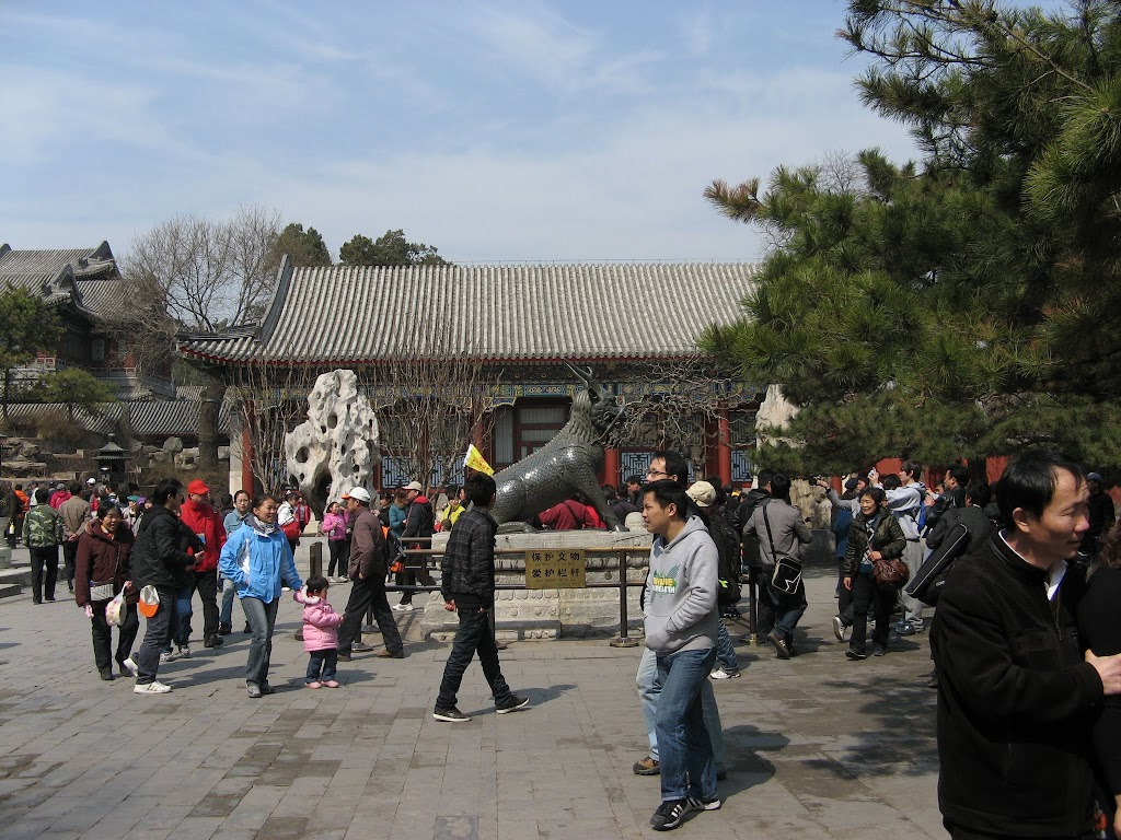 4050The Summer Palace
