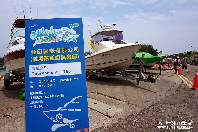 台中梧棲港搭遊艇4