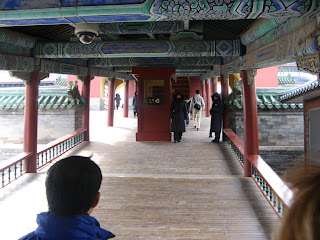 0640The Temple of Heaven