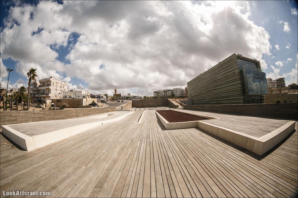 Центр мира Шимона Переса в Яффо