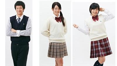 創成館高等学校の女子の制服3