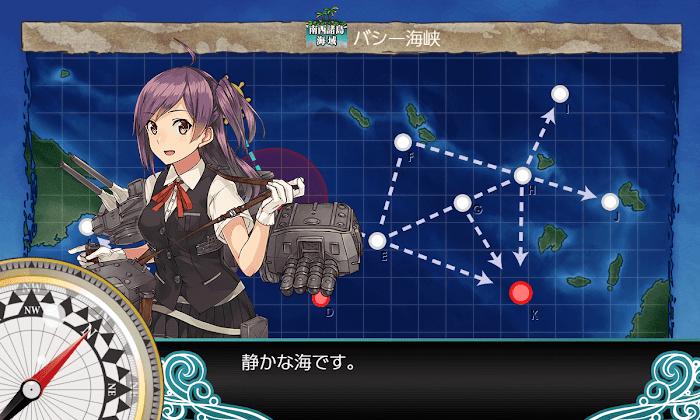 艦これ_2期_2-2_005.png