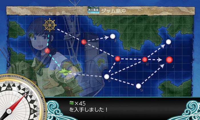 艦これ_2期_4-1_004.png