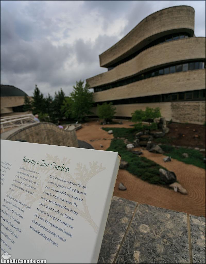 LookAtCanada.com / Музей Цивилизации в Оттаве в котором я не был | LookAtIsrael.com - Фотографии Израиля и не только...