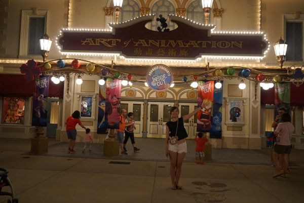 Disneyland Hong Kong Inside Out