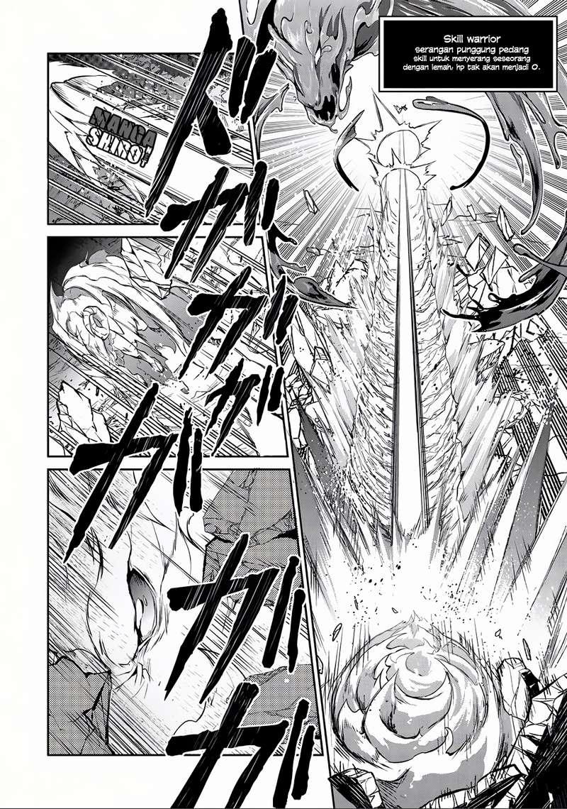 Yasei no Last Boss ga Arawareta: Chapter 04 - Page 27