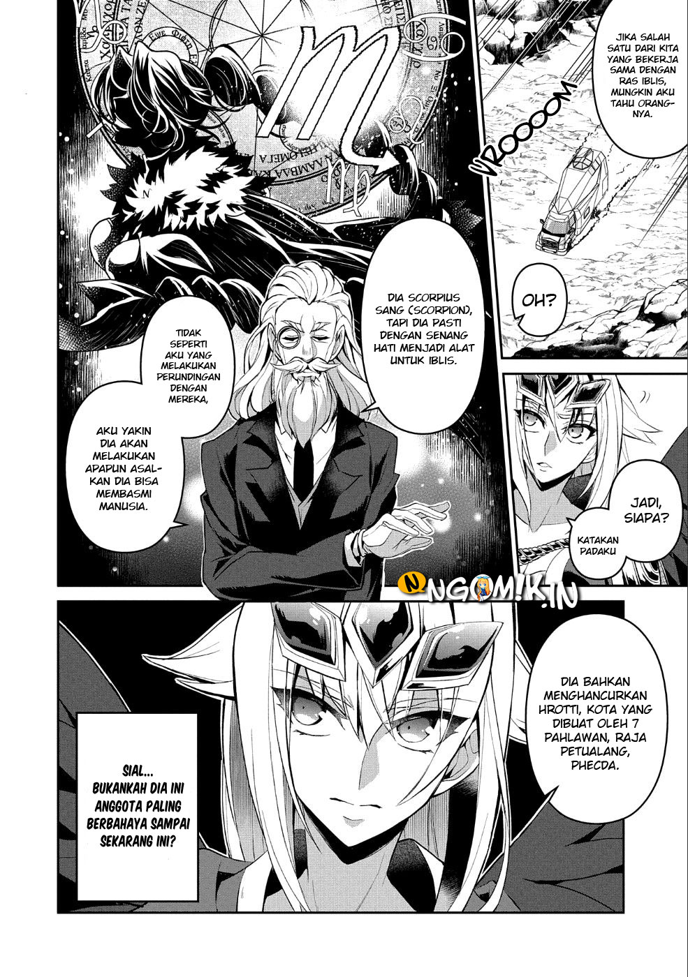 Yasei no Last Boss ga Arawareta: Chapter 20 - Page 31