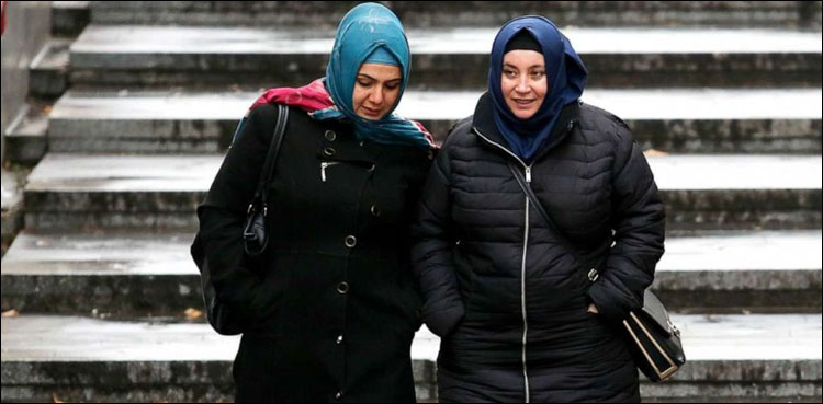 Austria's constitutional court has overturned a law banning the Hijab
