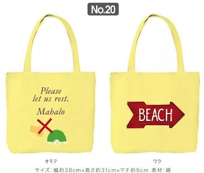 「佐野研二郎氏パクり・盗作疑惑1」トートバック:ビーチの矢印看板