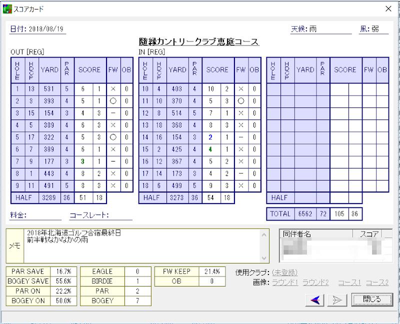 Windows_10_x64-3.png