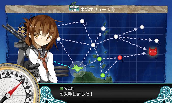 艦これ_2期_2-3_002.png