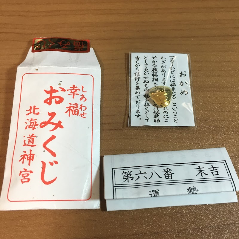 IMG_4381.JPG
