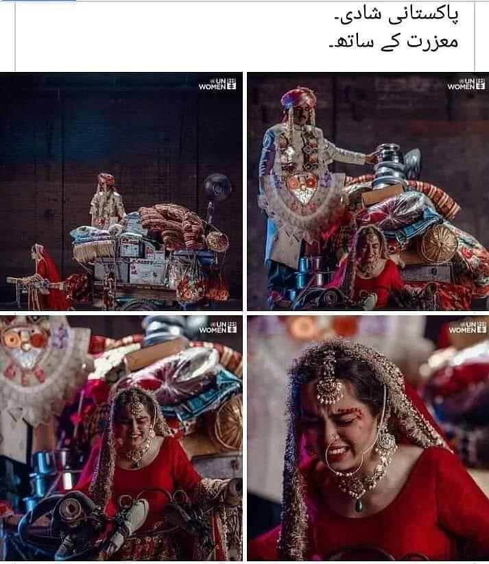 Numaish Bridal Couture 2021