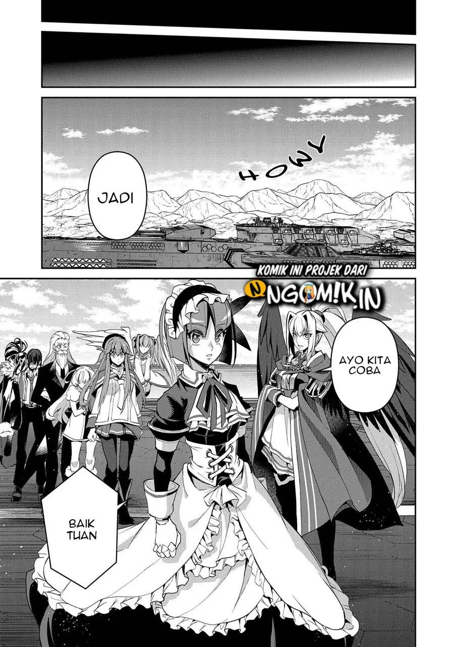 Yasei no Last Boss ga Arawareta: Chapter 26.2 - Page 13