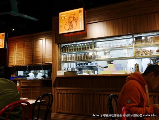 【食記】台中點點心新光中港店 Dimdimsum Taiwan@西屯三越百貨-捷運新光遠百 : 口味不錯的港式點心,果然跟添好運有得拚 下午茶 中式 區域 午餐 台中市 捷運美食MRT&BRT 晚餐 港式 甜點 西屯區 飲食/食記/吃吃喝喝