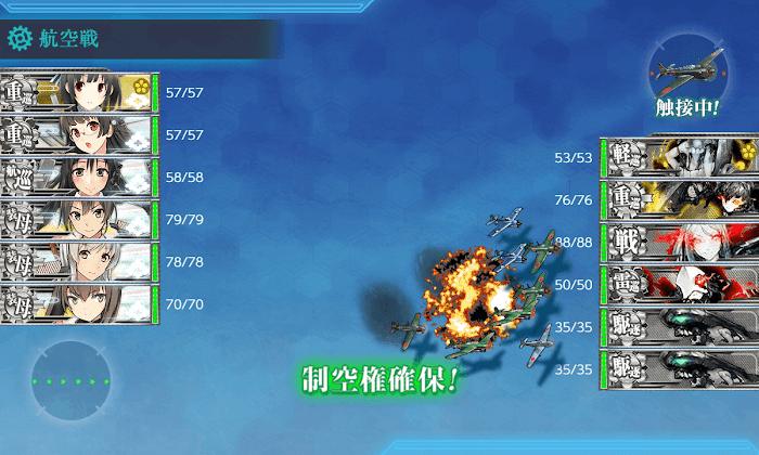 艦これ_2期_3-5_01.png