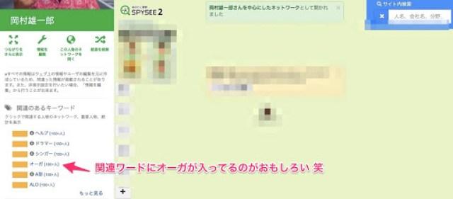 スクリーンショット_2018-12-12_9_11_06.jpg