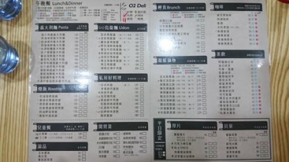 DSC_0327