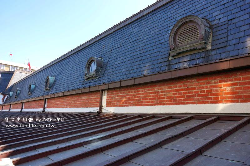 台中州廳屋頂造型