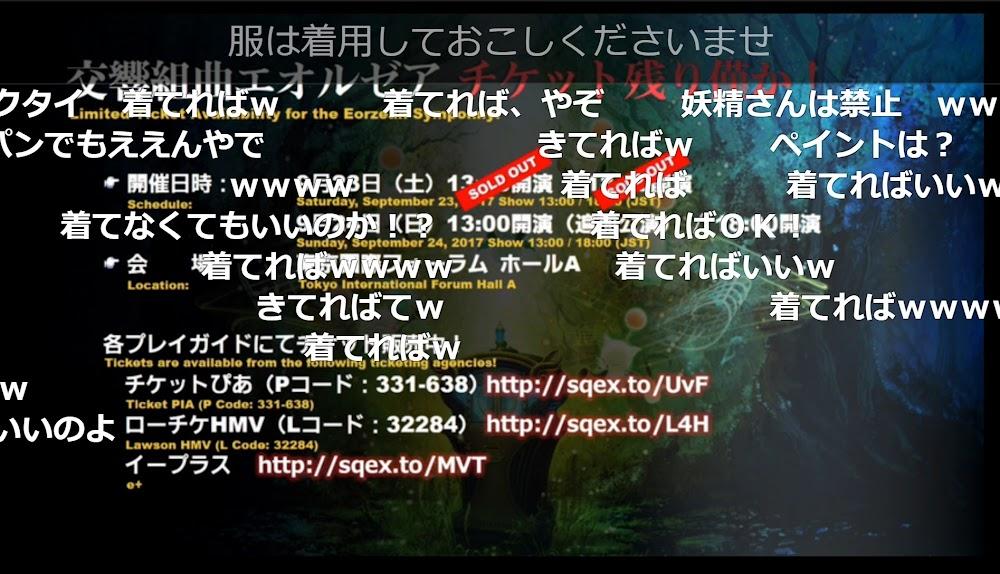 GW-24561.jpg